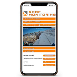 «ROOF-MONITORING»