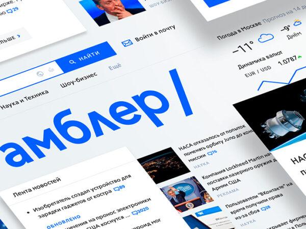 Оборудование для борьбы собледенением крыш Петербурга обойдется в12млрд рублей.